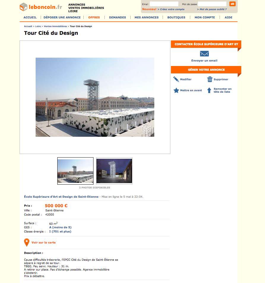 Tour EPCC à vendre